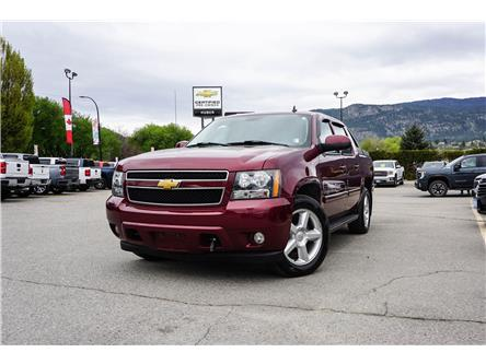 2008 Chevrolet Avalanche 1500  (Stk: N30321A) in Penticton - Image 1 of 19