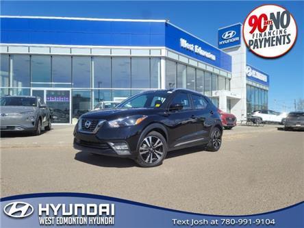 2019 Nissan Kicks  (Stk: 12772A) in Edmonton - Image 1 of 21
