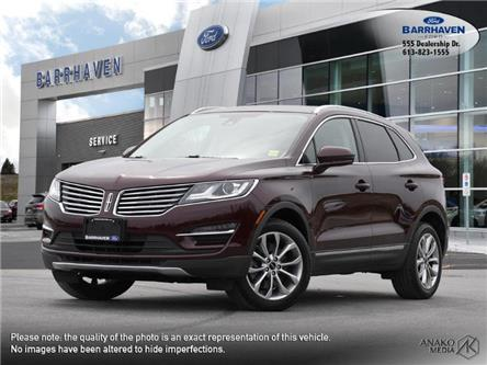 2018 Lincoln MKC Select (Stk: M9395) in Barrhaven - Image 1 of 30