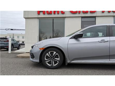 2016 Honda Civic LX (Stk: 7905A) in Gloucester - Image 1 of 23