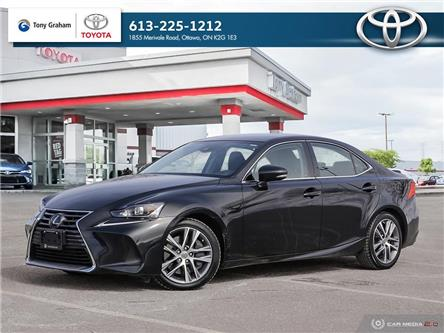2018 Lexus IS 300 Base (Stk: 60108C) in Ottawa - Image 1 of 29