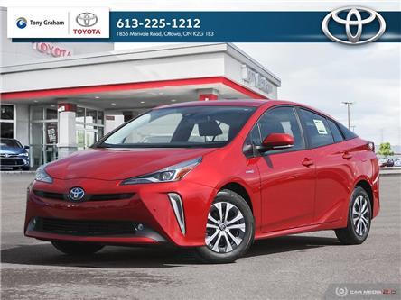 2021 Toyota Prius Technology (Stk: 60307) in Ottawa - Image 1 of 27