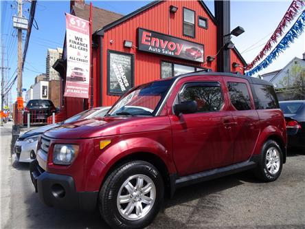 2007 Honda Element EX-P (Stk: ) in Ottawa - Image 1 of 30