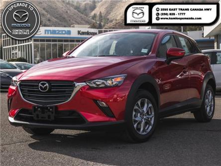 2021 Mazda CX-3 GS (Stk: HM149) in Kamloops - Image 1 of 33
