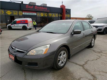 2007 Honda Accord SE (Stk: 813672) in Toronto - Image 1 of 16