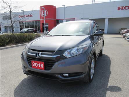 2016 Honda HR-V EX (Stk: 29568L) in Ottawa - Image 1 of 18