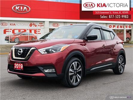 2019 Nissan Kicks SR (Stk: A1822) in Victoria - Image 1 of 25