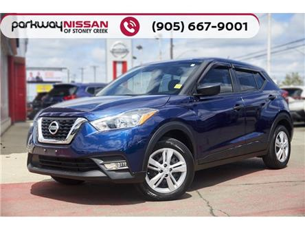 2019 Nissan Kicks  (Stk: N20714A) in Hamilton - Image 1 of 20