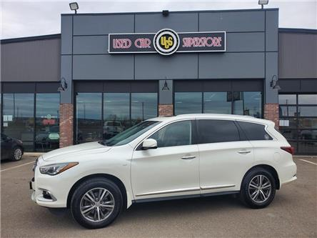 2016 Infiniti QX60 Base (Stk: UC4135'A') in Thunder Bay - Image 1 of 20