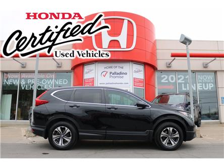 2017 Honda CR-V LX (Stk: U9991) in Sudbury - Image 1 of 34