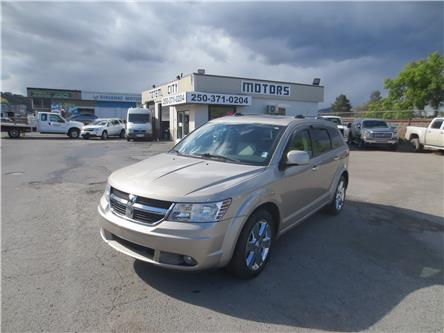 2009 Dodge Journey R/T (Stk: ) in Kamloops - Image 1 of 26