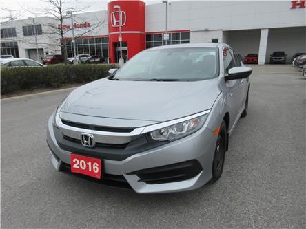 2016 Honda Civic LX (Stk: 29618A) in Ottawa - Image 1 of 17