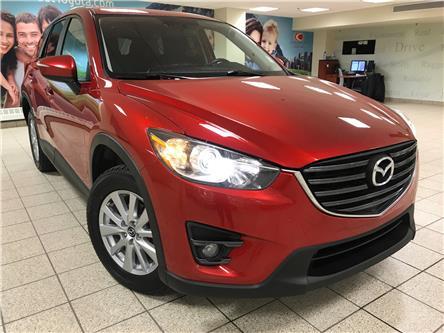 2016 Mazda CX-5 GS (Stk: 210862A) in Calgary - Image 1 of 22