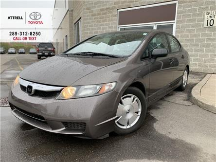 2010 Honda Civic Sedan DX-G (Stk: 49429A) in Brampton - Image 1 of 24