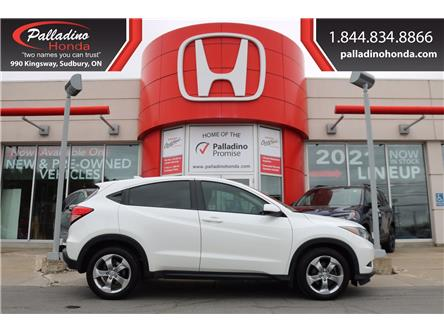 2017 Honda HR-V LX (Stk: 22937A) in Greater Sudbury - Image 1 of 33