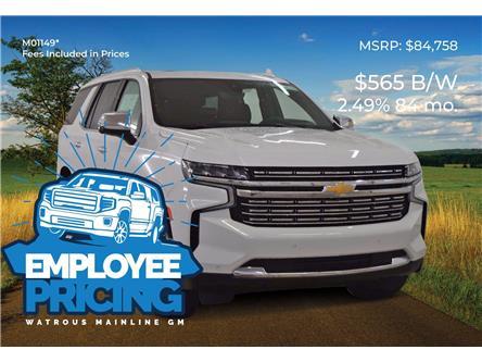 2021 Chevrolet Tahoe Premier (Stk: M01149) in Watrous - Image 1 of 50