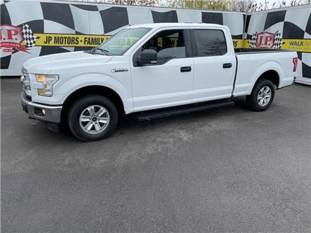 2017 Ford F-150 XLT (Stk: 50826) in Burlington - Image 1 of 23
