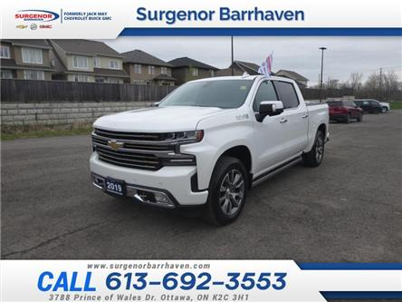 2019 Chevrolet Silverado 1500 High Country (Stk: 210347A) in Ottawa - Image 1 of 36