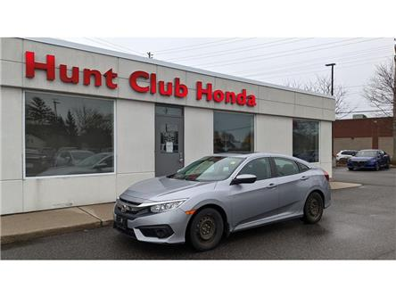 2017 Honda Civic EX (Stk: 7912A) in Gloucester - Image 1 of 23