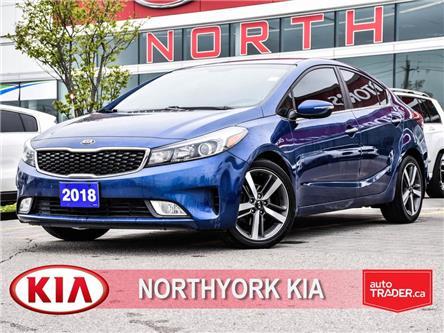 2018 Kia Forte  (Stk: N2614A) in Toronto - Image 1 of 25