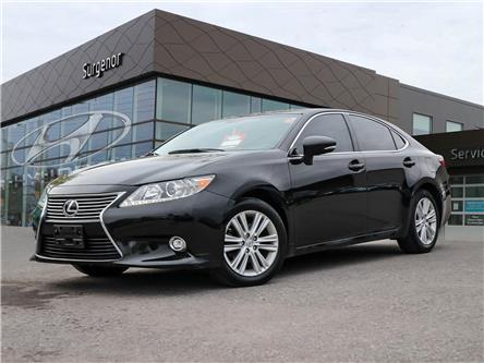 2015 Lexus ES 350 Base (Stk: S20299A) in Ottawa - Image 1 of 28