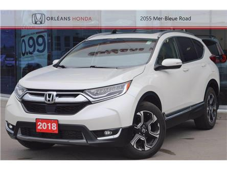 2018 Honda CR-V Touring (Stk: 16-P1448) in Orléans - Image 1 of 30