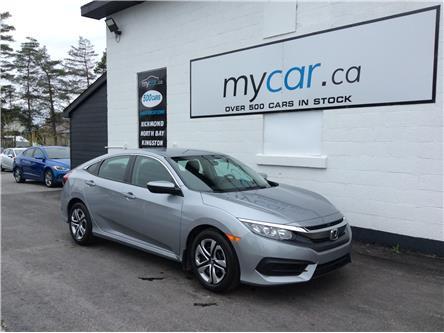 2017 Honda Civic LX (Stk: 210371) in Ottawa - Image 1 of 21