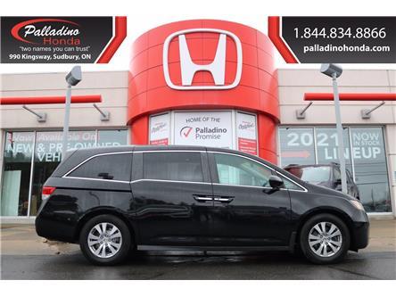 2017 Honda Odyssey EX (Stk: U9988) in Greater Sudbury - Image 1 of 37