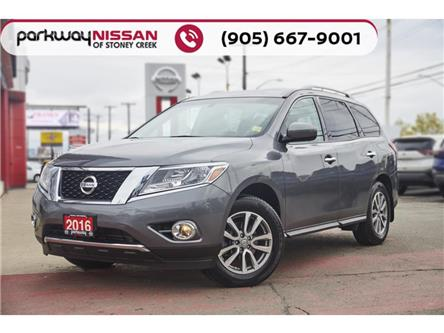 2016 Nissan Pathfinder  (Stk: N20695A) in Hamilton - Image 1 of 23