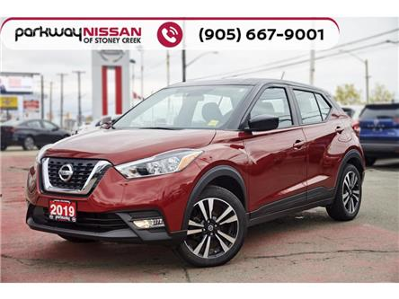 2019 Nissan Kicks  (Stk: N21312A) in Hamilton - Image 1 of 21