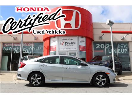 2019 Honda Civic LX (Stk: U9994) in Sudbury - Image 1 of 33