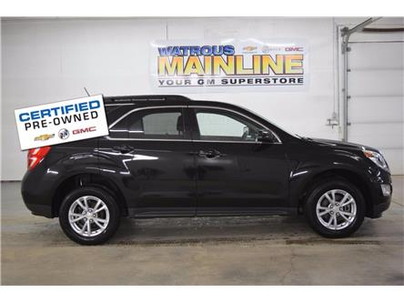 2017 Chevrolet Equinox 1LT (Stk: M01243A) in Watrous - Image 1 of 39
