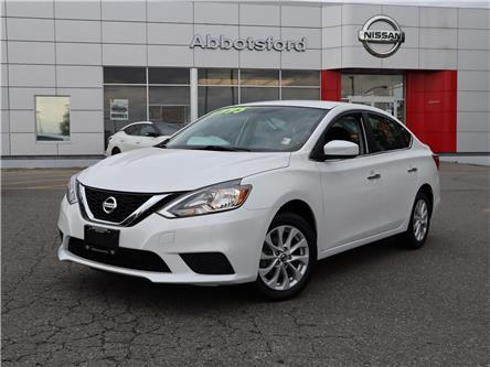 2016 Nissan Sentra 1.8 SV (Stk: P5094) in Abbotsford - Image 1 of 28