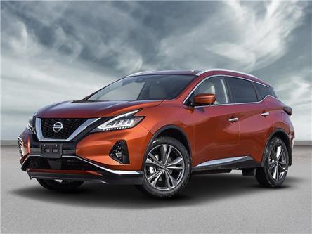 2021 Nissan Murano Platinum (Stk: 11929) in Sudbury - Image 1 of 23