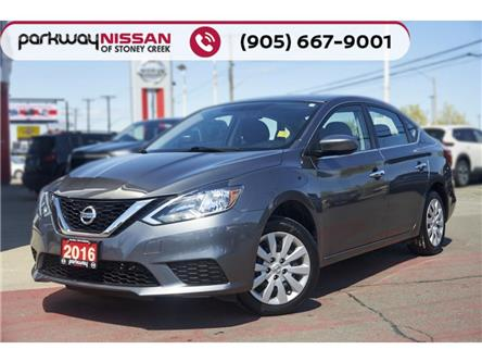 2016 Nissan Sentra  (Stk: N21330A) in Hamilton - Image 1 of 20