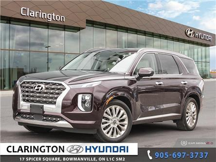 2020 Hyundai Palisade  (Stk: U1200) in Clarington - Image 1 of 27