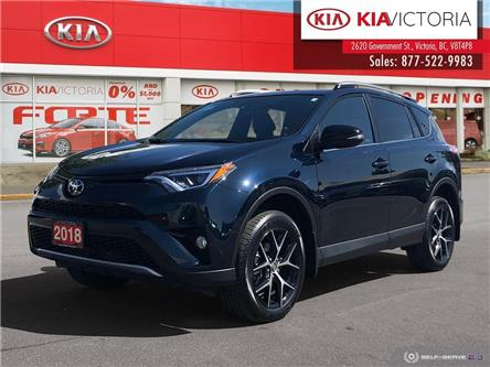 2018 Toyota RAV4 SE (Stk: A1827) in Victoria - Image 1 of 25