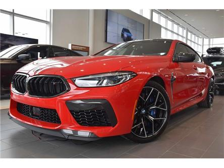 2022 BMW M8 Gran Coupe Competition (Stk: 2G99390) in Brampton - Image 1 of 17