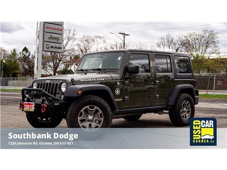 2015 Jeep Wrangler Unlimited Rubicon (Stk: 2007321) in Ottawa - Image 1 of 20