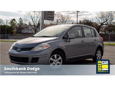 2008 Nissan Versa  (Stk: 9230013) in OTTAWA - Image 1 of 23