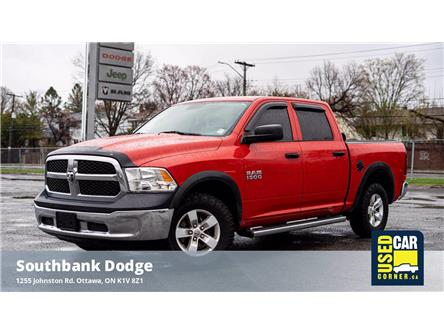 2015 RAM 1500 ST (Stk: 9229181) in OTTAWA - Image 1 of 22