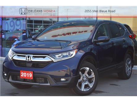 2019 Honda CR-V EX (Stk: 16-P1440) in Orléans - Image 1 of 30