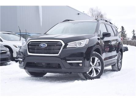 2021 Subaru Ascent Premier w/Brown Leather (Stk: 18-SM421) in Ottawa - Image 1 of 23