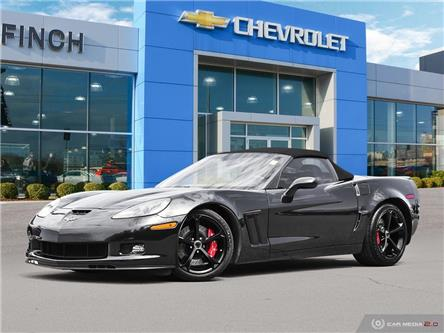 2012 Chevrolet Corvette Grand Sport (Stk: 154092) in London - Image 1 of 30