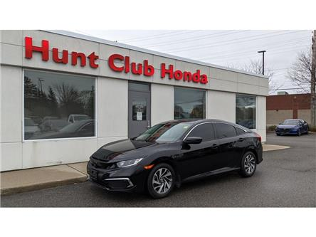 2019 Honda Civic EX (Stk: 7922A) in Gloucester - Image 1 of 24