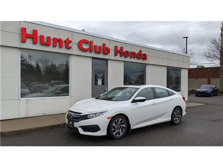2017 Honda Civic EX (Stk: 7921A) in Gloucester - Image 1 of 22