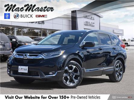 2019 Honda CR-V Touring (Stk: U131510-OC) in Orangeville - Image 1 of 29