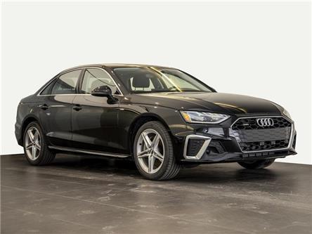 2020 Audi A4 2.0T Progressiv (Stk: 53323) in Ottawa - Image 1 of 20