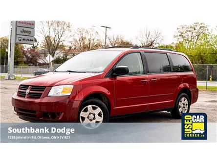 2008 Dodge Grand Caravan SE (Stk: 2006221) in OTTAWA - Image 1 of 14