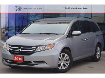 2016 Honda Odyssey EX (Stk: 16-P1433) in Orléans - Image 1 of 30